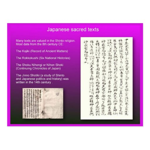 Other Religions Practices Sacred Texts: Religion, Shinto, Japanese Sacred Texts Postcard
