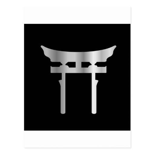 Religión sintoísta del Shintoism de la puerta de Tarjeta Postal