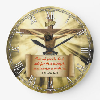 Religious Bible Quote Verse Personalizable Clock
