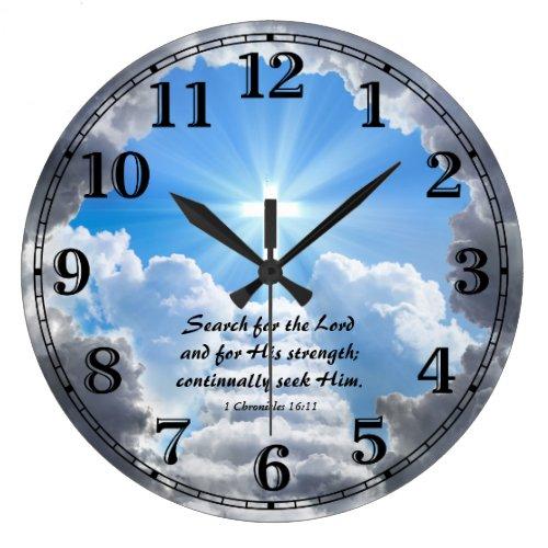 Religious Bible Quote Verse Personalizable Clock