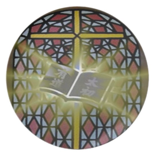 Religious cross and bible Plate