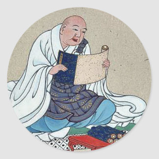 Religious figure reading a scroll stickers