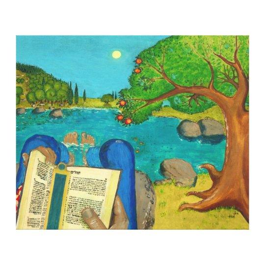 Religious Paintings - Psalm 1 in Hebrew Canvas Print