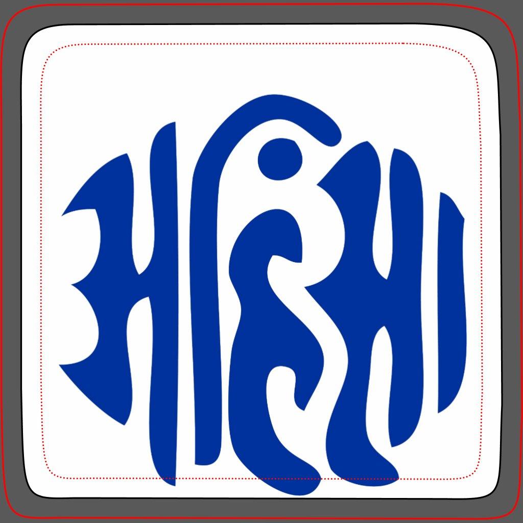 Jain Religious Symbols More Information Djekova