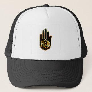 Religious Symbol of Jainism- Ahimsa Trucker Hat