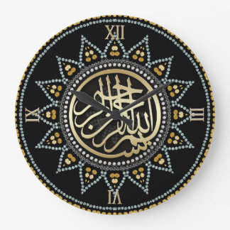 Reloj árabe de la caligrafía de Bismillah del