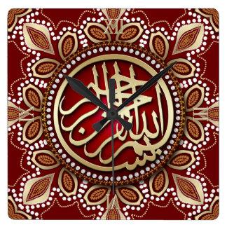 Reloj árabe tribal de la caligrafía de Bismillah