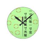 Reloj con frase china