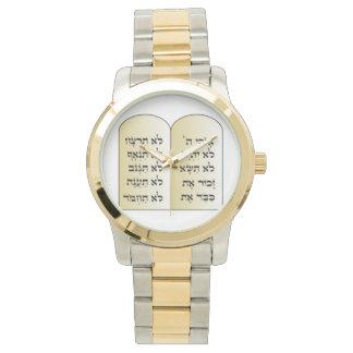 Reloj de diez mandamientos en hebreo
