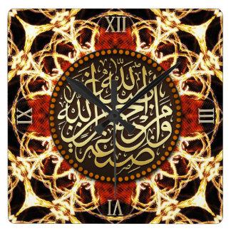 Reloj de pared árabe de giro de la caligrafía del