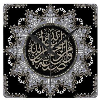 Reloj de pared árabe de la caligrafía de las bendi
