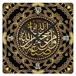 Reloj de pared árabe de la caligrafía del Islam