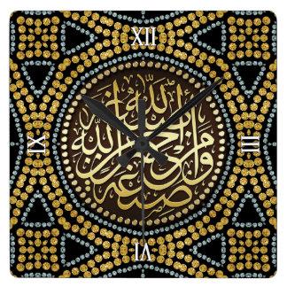 Reloj de pared árabe de la caligrafía del Islam de