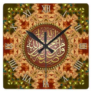 Reloj de pared árabe de las bendiciones de la