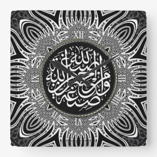Reloj de pared árabe Noir de la caligrafía de las