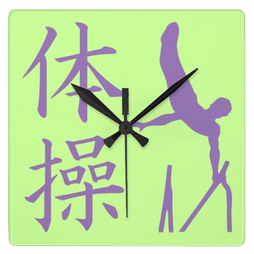 Reloj de pared de la gimnasia
