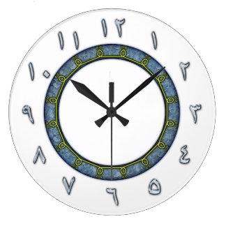 Reloj de pared grande de los números árabes