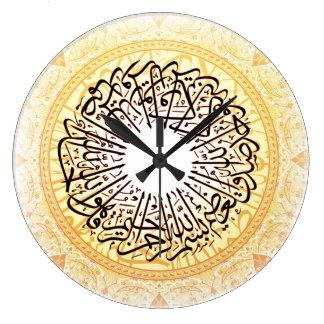 reloj de pared islámico de la caligrafía