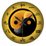Reloj de Yin Yang del chino
