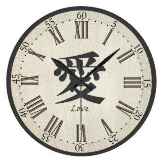 """Reloj del """"amor"""" del kanji"""