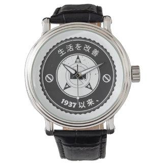 Reloj (japonés) de la insignia del vintage de PMA