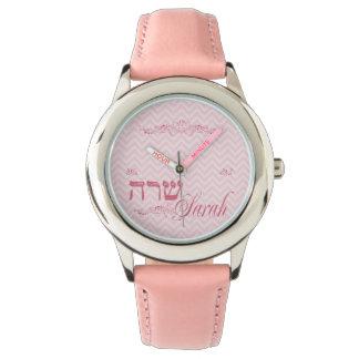 Reloj personalizado de los chicas