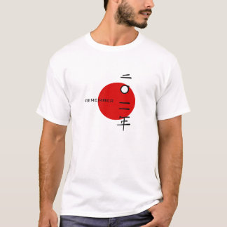 Remember Japan 2011 Kanji Shirt