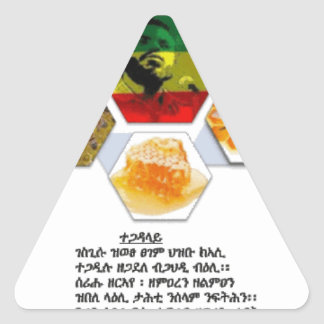 Remembering Meles Triangle Sticker