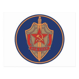 Remiendo de hombro del stofmerker KGB de SPETSNAZ Tarjeta Postal