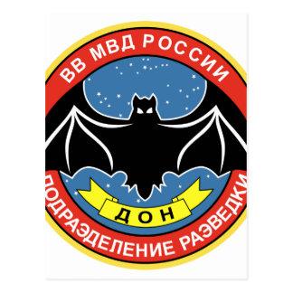 Remiendo de Spetsnaz del ruso Postal