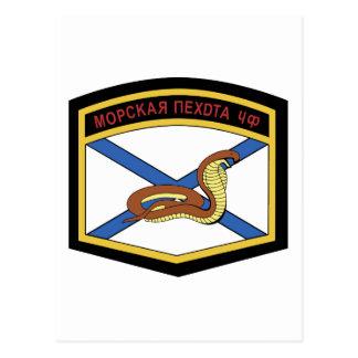 Remiendo militar extranjero del ruso postal