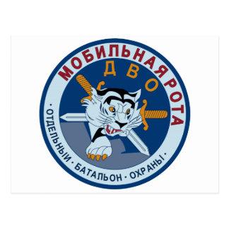 Remiendo militar ruso tarjetas postales