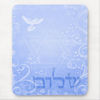 Remolino azul Mousepad de la paloma de Shalom