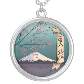 Renewal, necklace