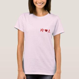 Reni Love T-Shirt