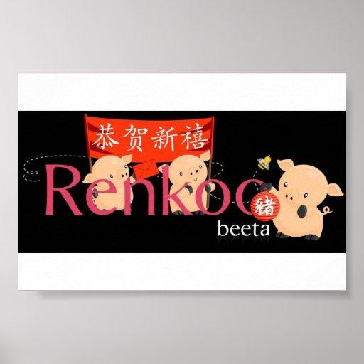 Renkoo Pigs Logo Poster