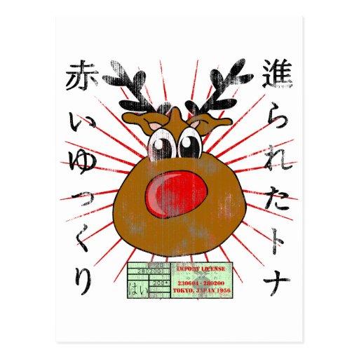 Reno japonés llevado postales