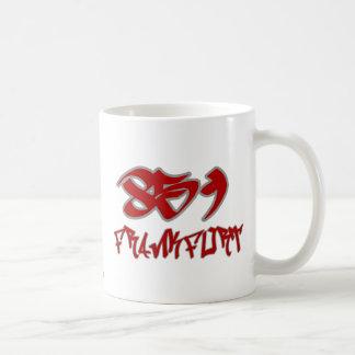 Rep Frankfort (859) Coffee Mug