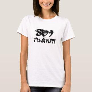 Rep Frankfort (859) T-Shirt