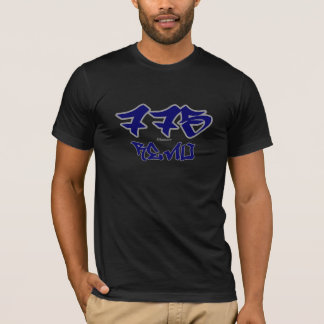 Rep Reno (775) T-Shirt