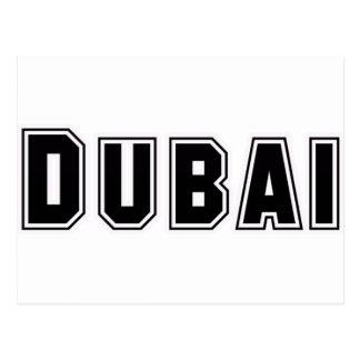 Rep Ya Hood Custom United Arab Emirates, Dubai Postcard