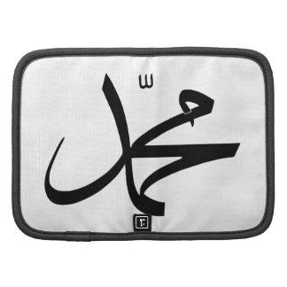 Representación caligráfica del nombre de Mohamed Organizador