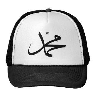 Representación caligráfica del nombre de Mohamed Gorras