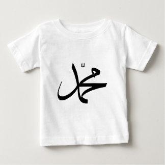 Representación caligráfica del nombre de Mohamed Playera