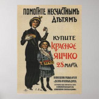 Reprint of a Russian WWI Propaganda Poster
