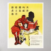 Reprint of an Ant Soviet Propaganda Poster