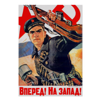 Reprint of an Old Soviet Russian Propaganda Poster
