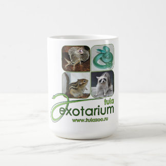 Reptiles and amphibians Tula zoo mug