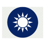 Republic China Coat of Arms detail Post Card