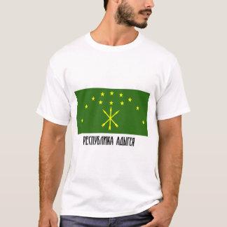 Republic of Adygea Flag T-Shirt